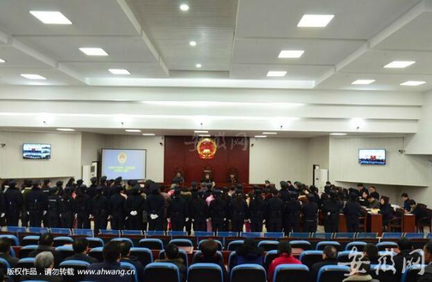 违法拍摄14 部邪教视频 24人今在蚌埠受审