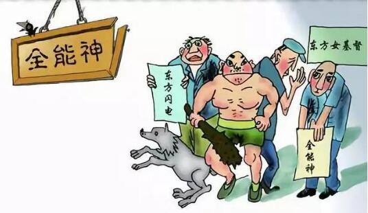 """雷霆丨桐庐""""全能神""""邪教组织成员被一网打尽!"""