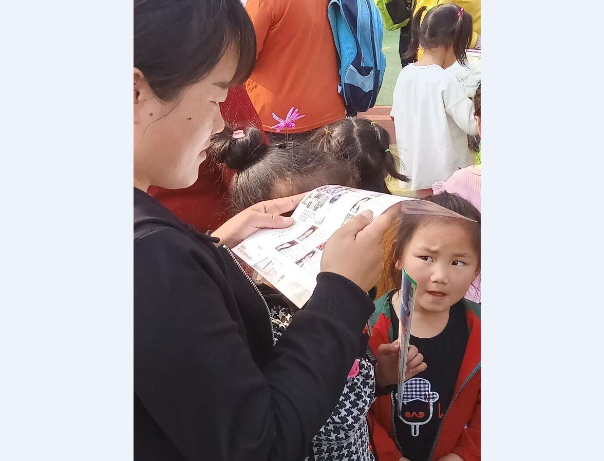 2019年联盟反全能神邪教宣传活动走进安徽灵璧幼儿园