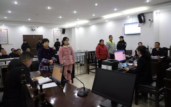 """组织青少年培训!蚌埠4名""""全能神""""人员开庭受审!"""