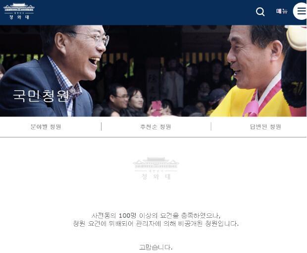 """""""全能神""""教徒在韩国不接受检查,50名信徒聚会吓得店铺关门!"""